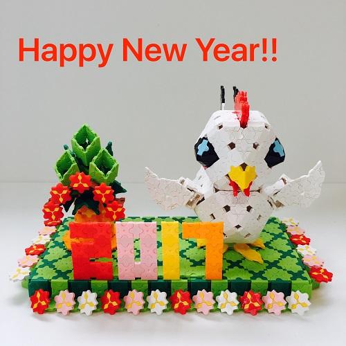 2017 Happy New Year 02.JPG