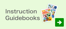 Instruction  Guidebooks
