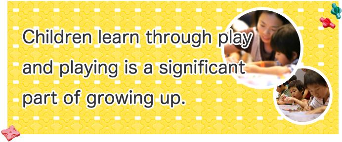 子どもたちは遊びながら育っていく、だからこそ遊びにこだわりたい。